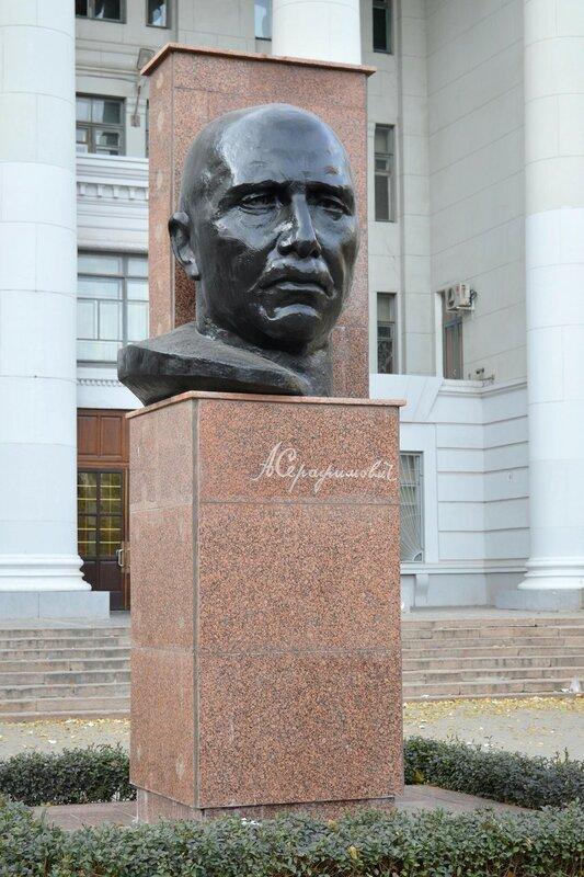 Памятник А. Серафимовичу