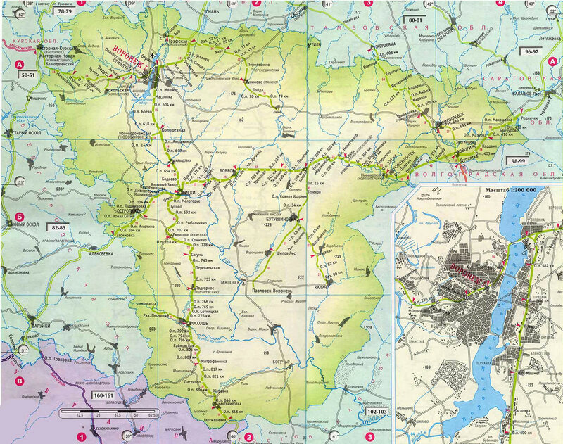 Взрыв в Воронеже