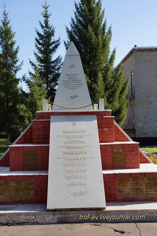Памятник в честь 65-летия образования ОТИИ, Омск