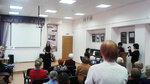 17 октября 2013 года в Центральной районной библиотеке им. Дм. Кедрина г. Мытищи состоялся концерт классической музыки