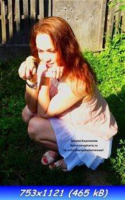http://img-fotki.yandex.ru/get/9361/224984403.4/0_b8d68_f7c93dd7_orig.jpg