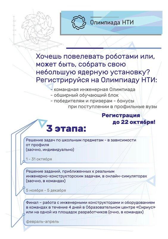 listovka_1_2018.jpg
