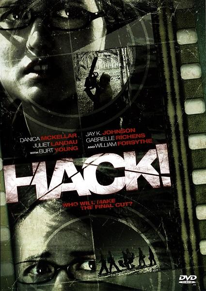 Мясорубка / Hack! (2007) DVDRip
