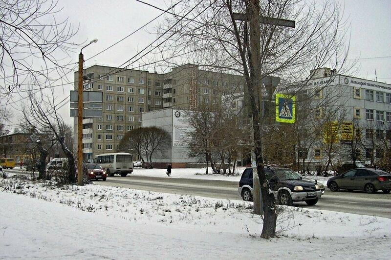 Энергетиков.JPG