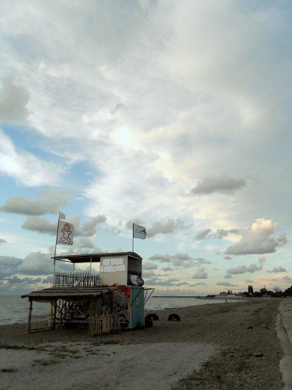 Сбор дождевых облаков
