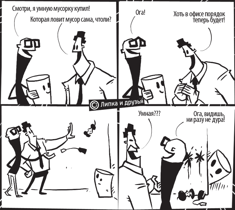 принтер иконка: