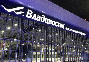 Фотовыставку «Северный Кавказ. Семь историй» открыли сегодня в аэропорту Владивостока