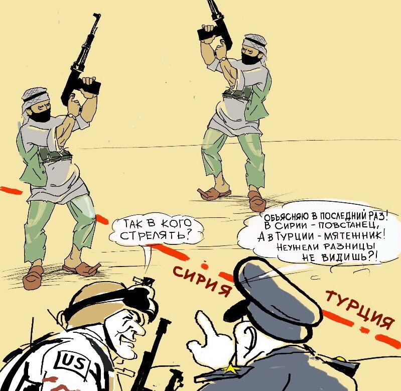 Общался с террористом? Заплати за последствия теракта!
