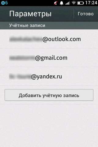 http://img-fotki.yandex.ru/get/9361/9246162.4/0_118214_b8e3fc07_L.png