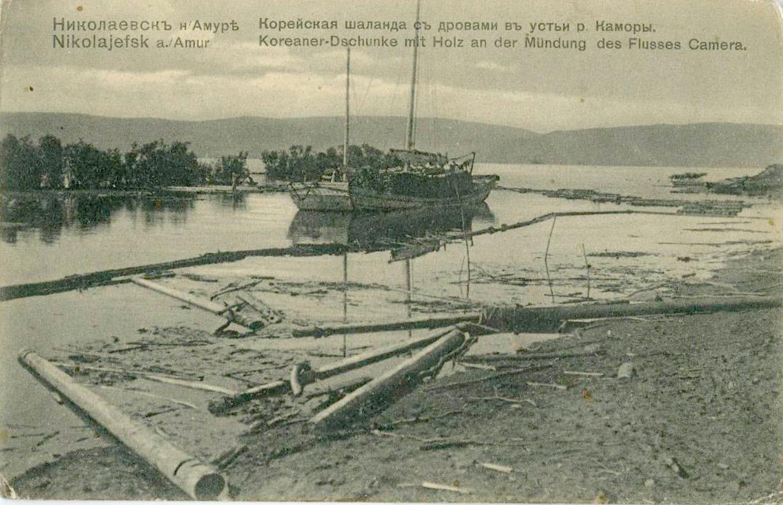 Корейская шаланда с дровами в устье Каморы