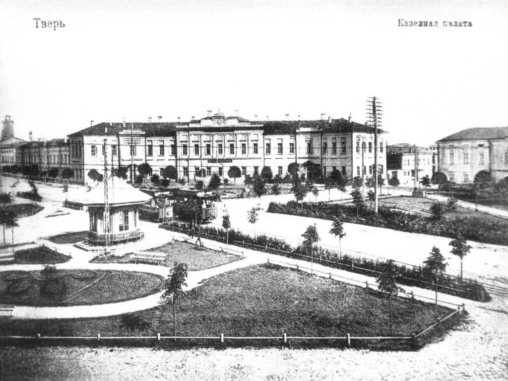 Казенная палата