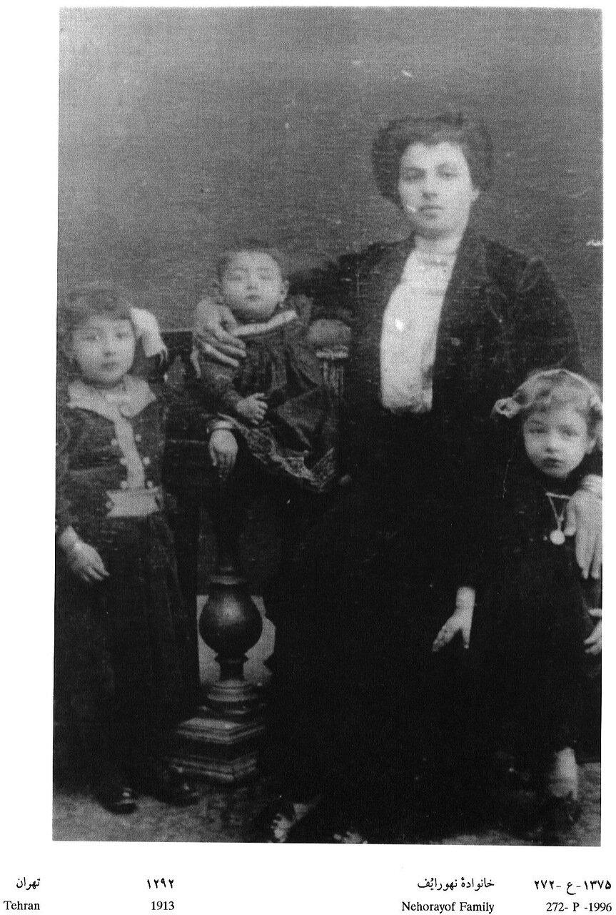 Семья Нихураяф, Тегеран, 1913