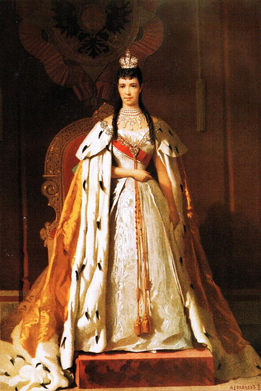 Александр Петрович Соколов (1829-1913). Государыня императрица Мария Фёдоровна в коронационной одежде 15 мая 1883 года.