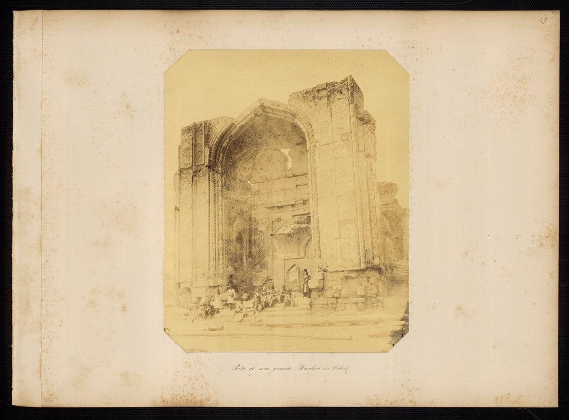 Персия. Развалины большой мечети в Тебризе