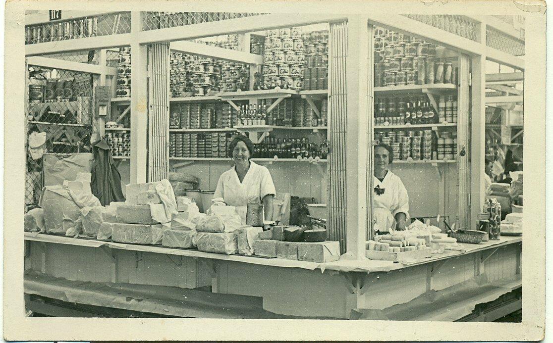 Магазин в Риге