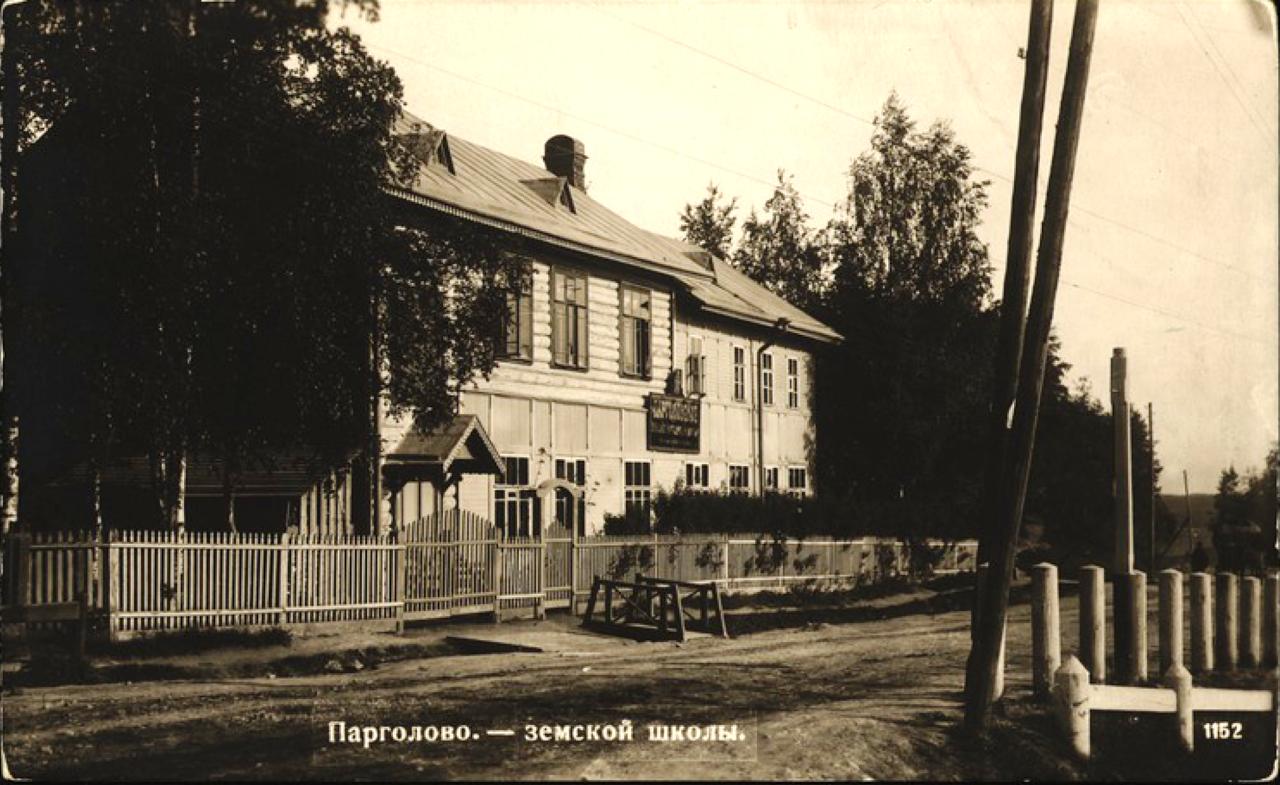 Вид земской школы