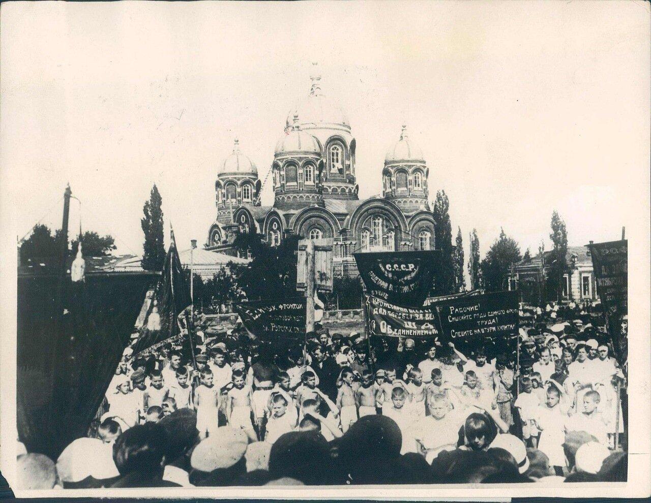 1936. Дети Петрограда агитируют за новую Конституцию
