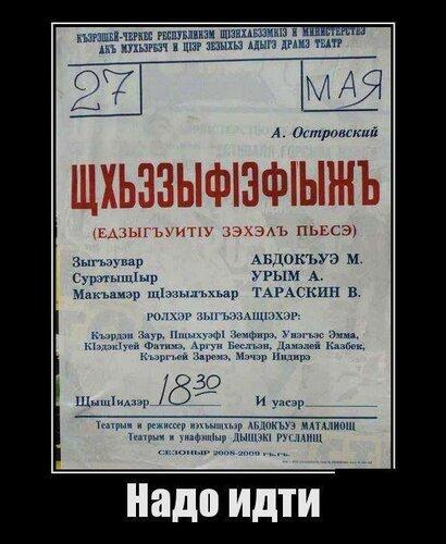 http://img-fotki.yandex.ru/get/9362/111576891.14/0_c9b6e_7dd07d23_L.jpg
