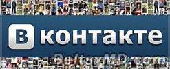 Защитой переписки Вконтакте — займется Эдвард Сноуден