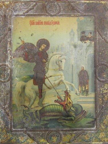 Святой Великомученик Георгий Победоносец. Икона начала ХХ века.