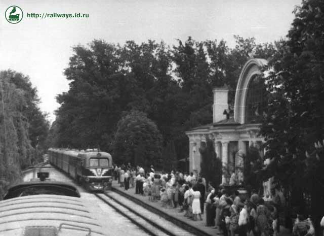 ДЖД Харьков