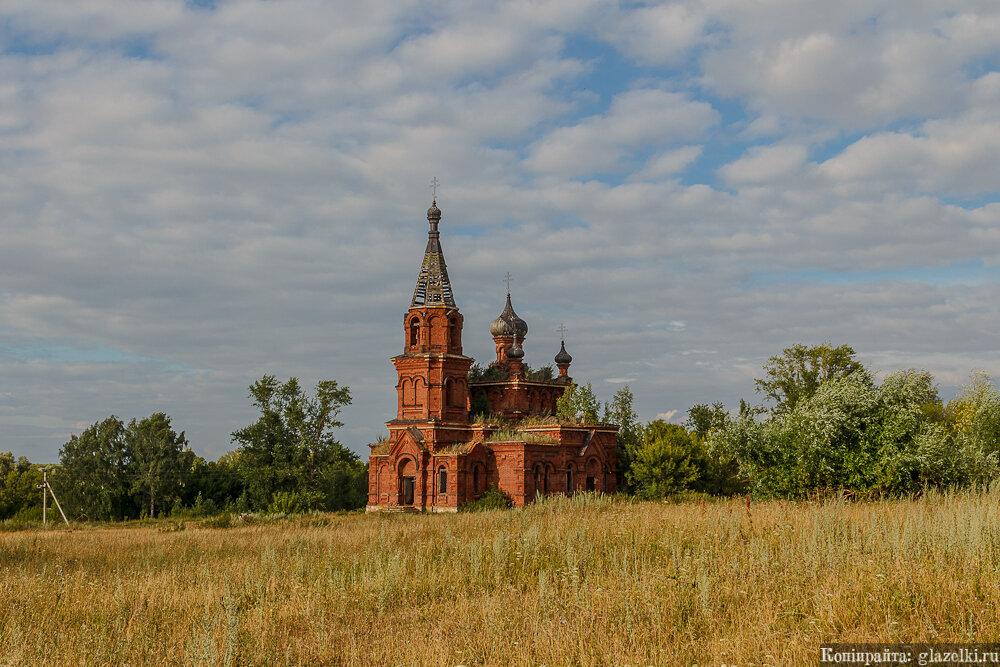 Село Максимов Починок.