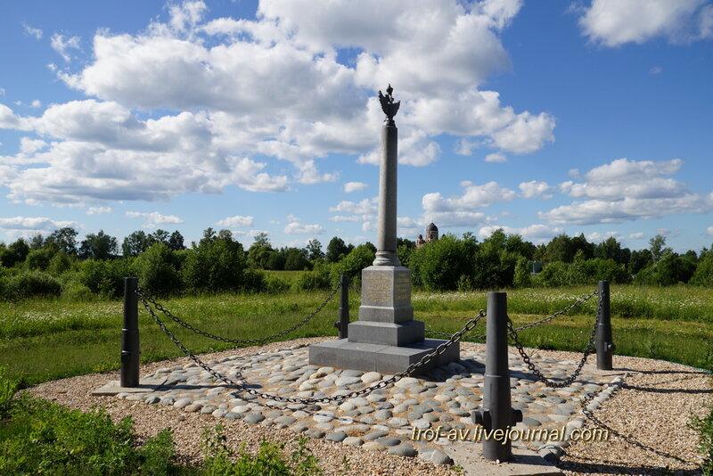 Памятник 1-й батареи гвардейской конно-артиллерийской бригады
