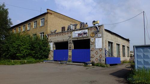 Фото города Инта №5263  Центральный въезд с западной стороны предприятия Лунина 6 (бывшее ПАТП) 25.07.2013_13:29