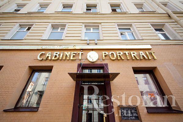 `Cabinet-portrait`. Ресторан авторской кухни / музей фототехники.