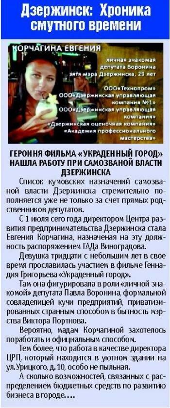 http://img-fotki.yandex.ru/get/9362/31713084.7/0_ef740_3c600664_XXL.jpg