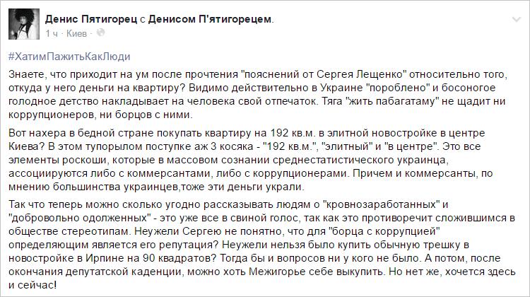 """Кива обещает после """"Интера"""" пикетировать """"NewsOne"""" - Цензор.НЕТ 8050"""