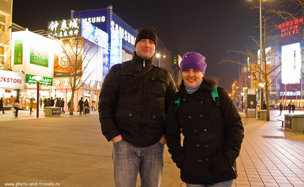Самостоятельное путешествие в Китай. Съемка ночного портрета со штатива на Nikon D5100 с объективом KIT 18-55