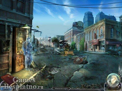 Город-призрак: Проклятие машин