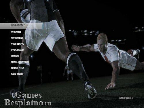 Rugby Challenge / Вызов Регби