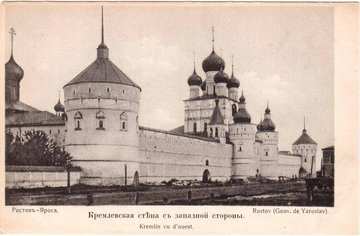 Кремлевская стена с западной стороны