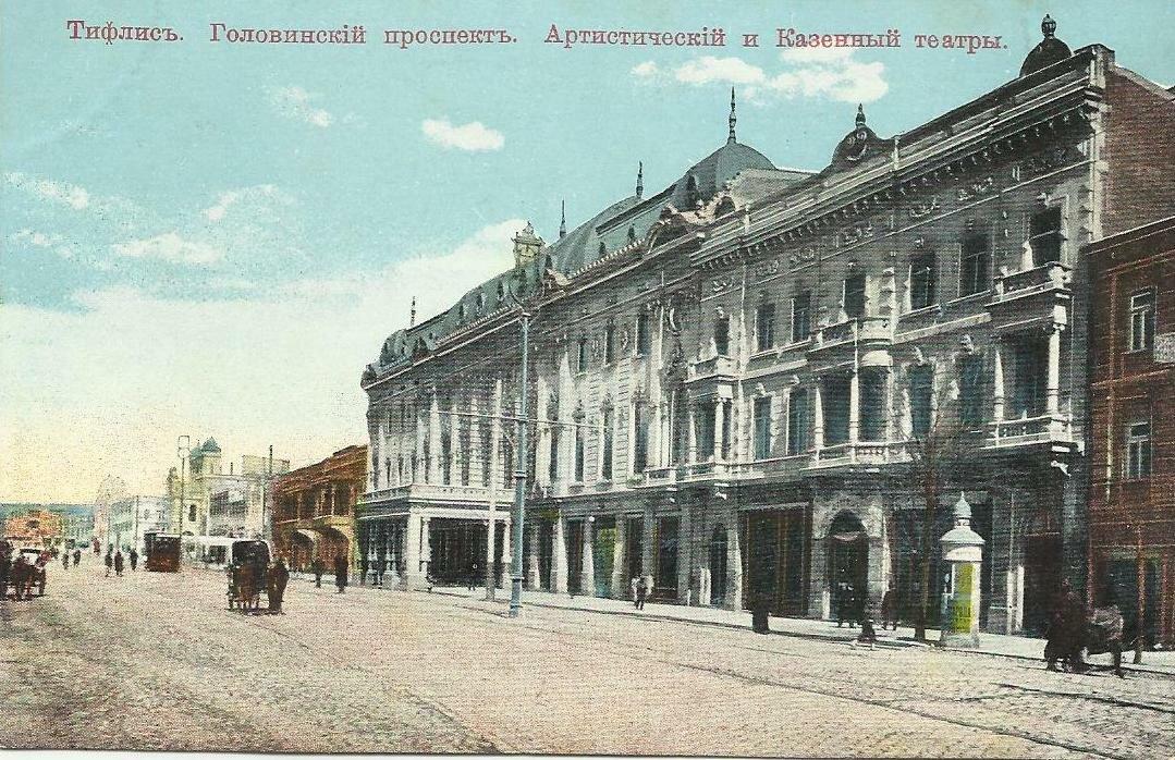 Головинский проспект. Артистический и Казенный театры
