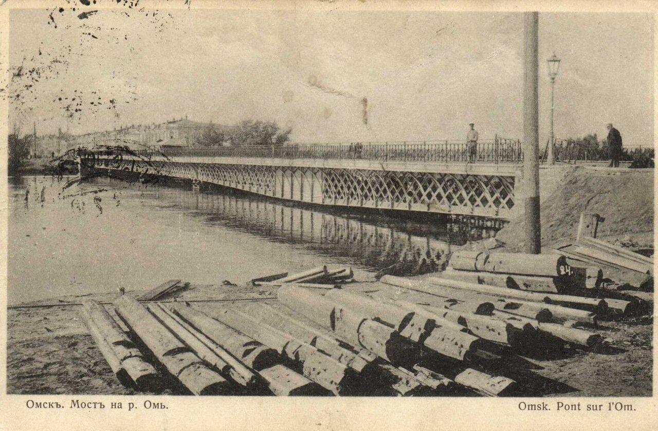 Омск. Мост на реке Омь.