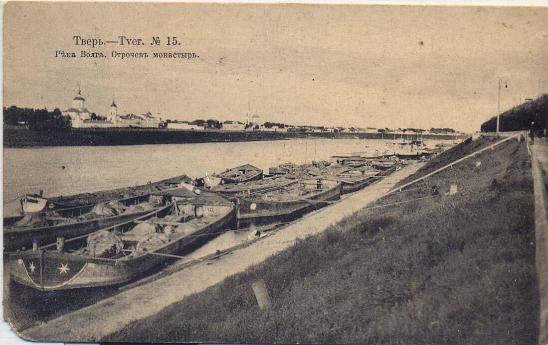 Река Волга. Отрочев монастырь