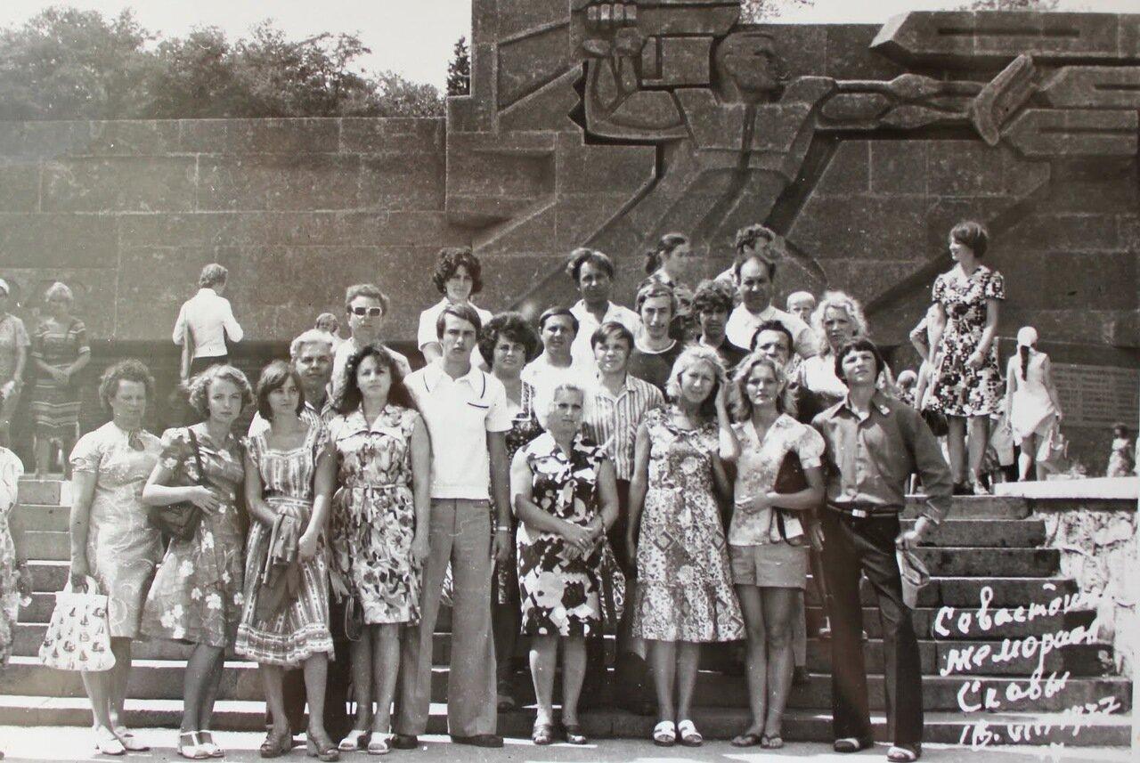 1977. Севастополь