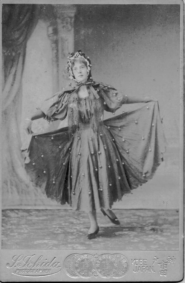 1897. Кэтлин Холл