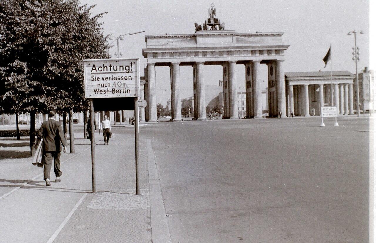 8 сентября 1959. Бранденбургские ворота, Берлин