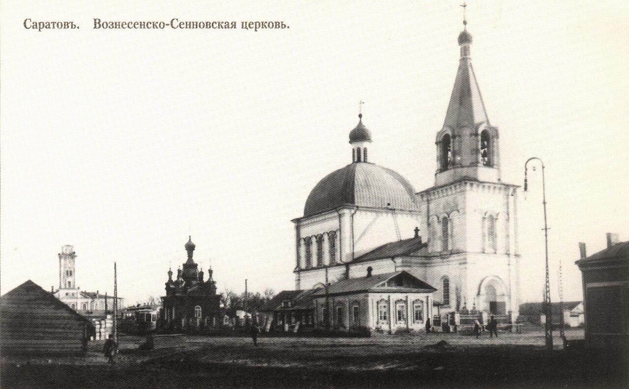 Вознесенско-Сенновская церковь