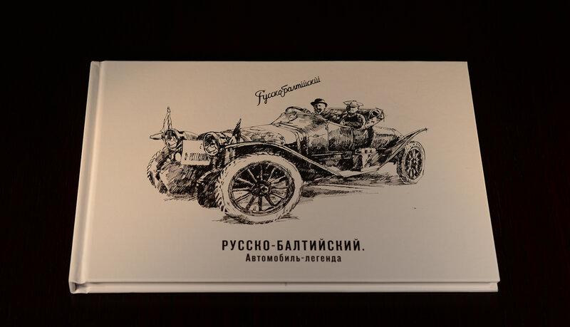 Автомобили и автомодели: марта 2014