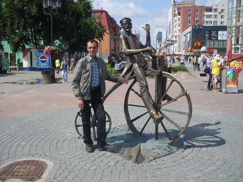 Прогулка по Екатеринбургу. Памятник изобретателю велосипеда Ефиму Артамонову.