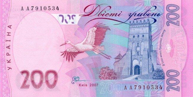 Самая красивая валюта в мире