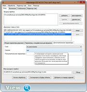 MKVToolNix 6.3.0.520 (2013) РС | + Portable