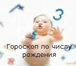 31173_NpAdvHover.jpg