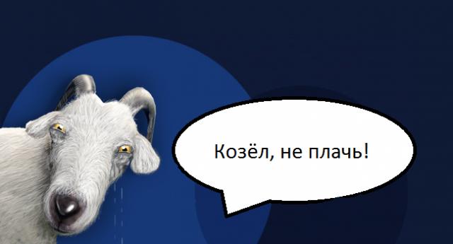 У Путина будет свой ТОП ЖЖ