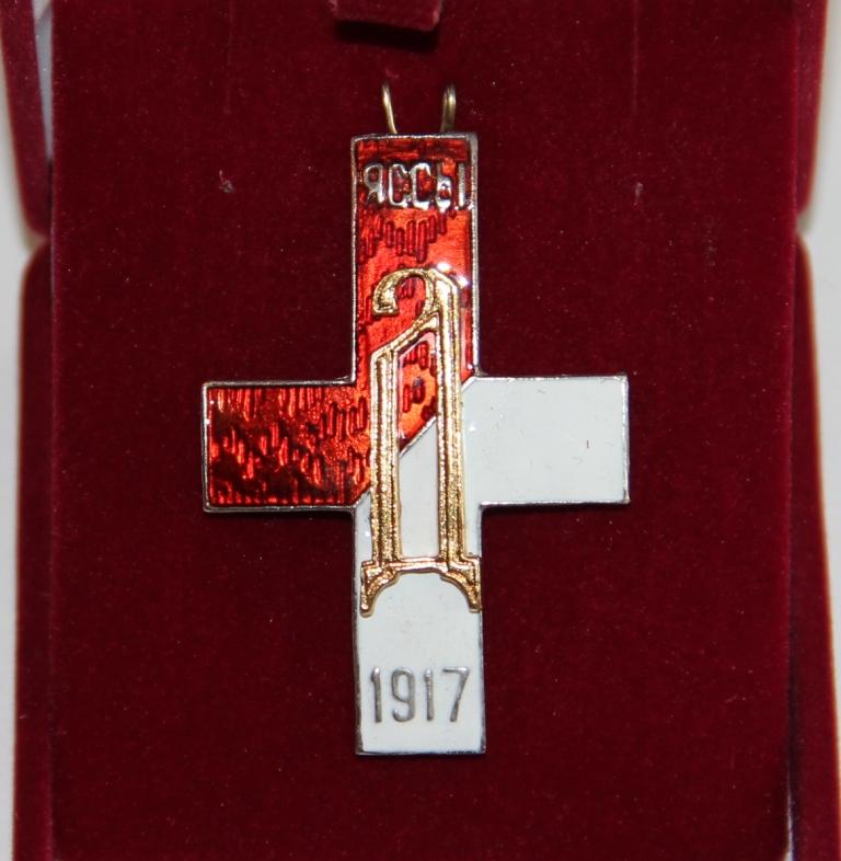 Знак Дроздовский полковой