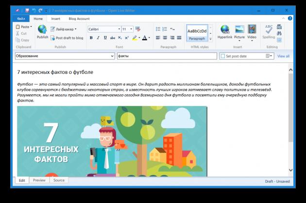 Open Live Writer   новый редактор блогов Windows возвращается на радость блогеров